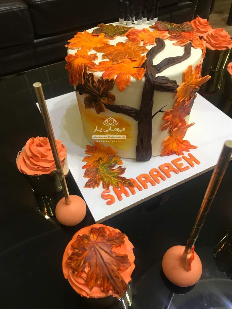 کیک پاییزی