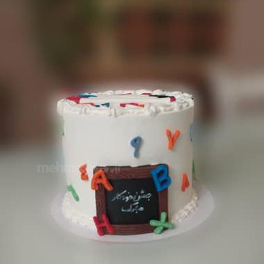 کیک جشن خودکار