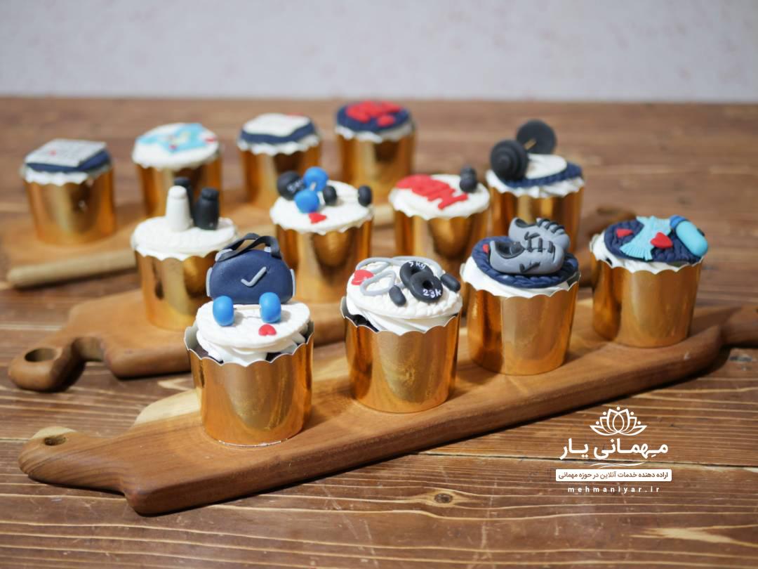 کاپ کیک ورزشی «پارسا»