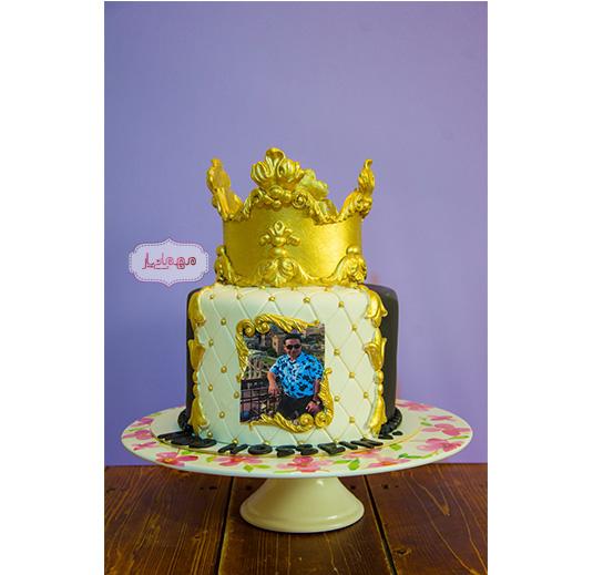 کیک پادشاه من